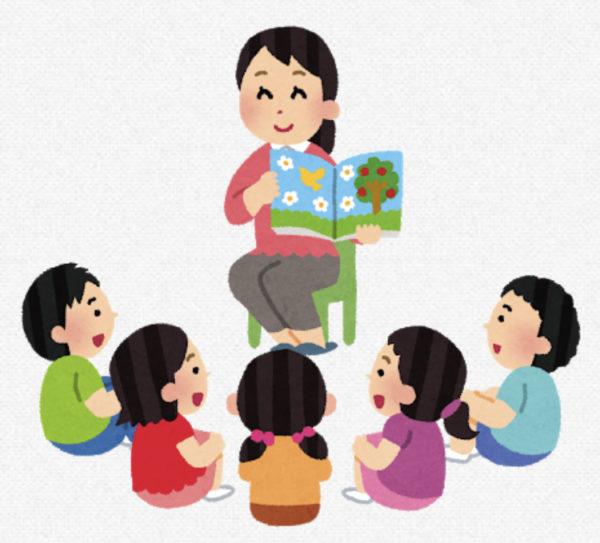 アメリカで最新の幼児教育【モンテッソーリ】とは?