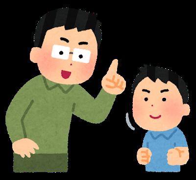 七田式教育とは?いつから始めたらいい?やり方もご紹介!